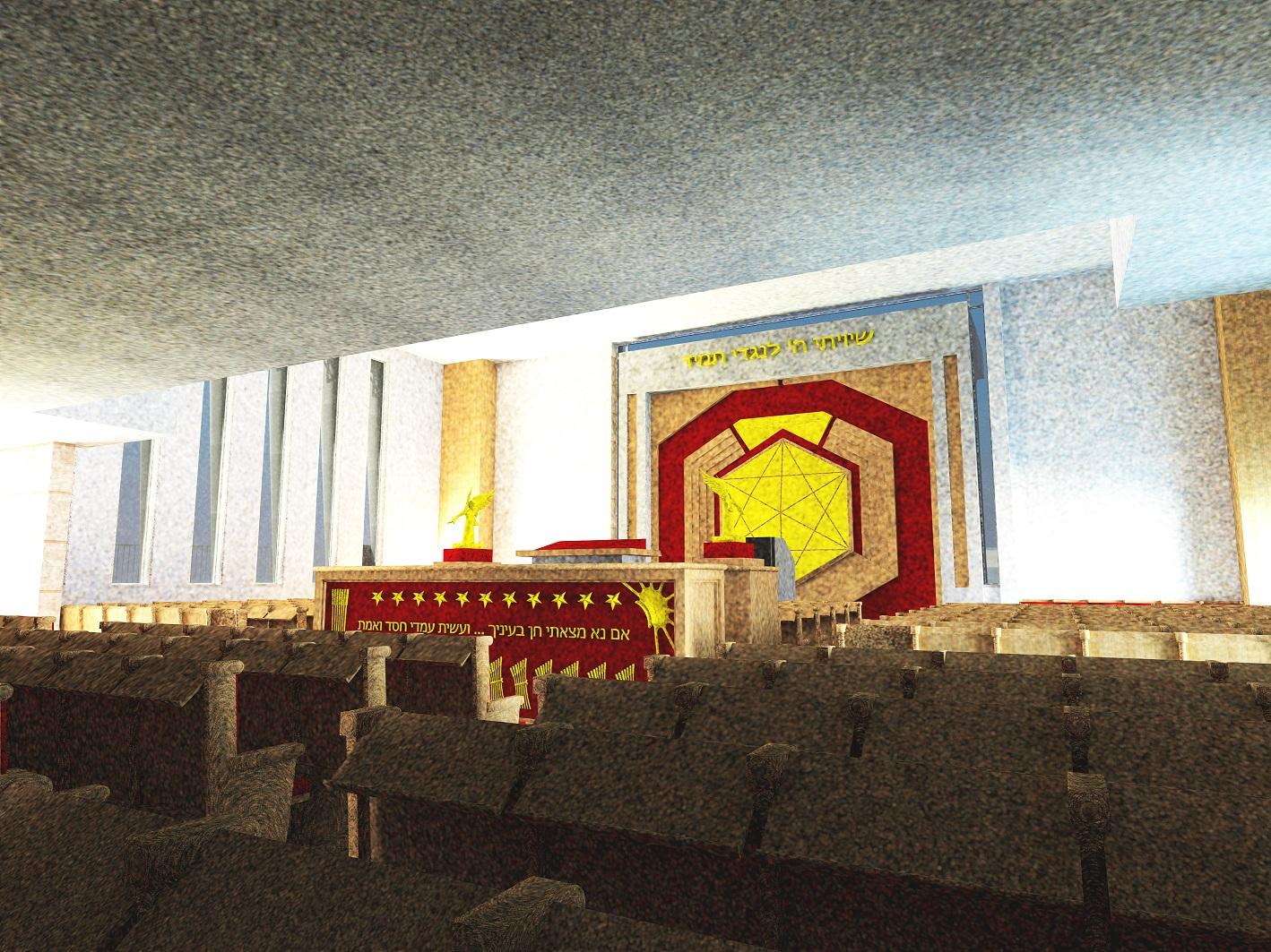 Interior View 2e.jpg