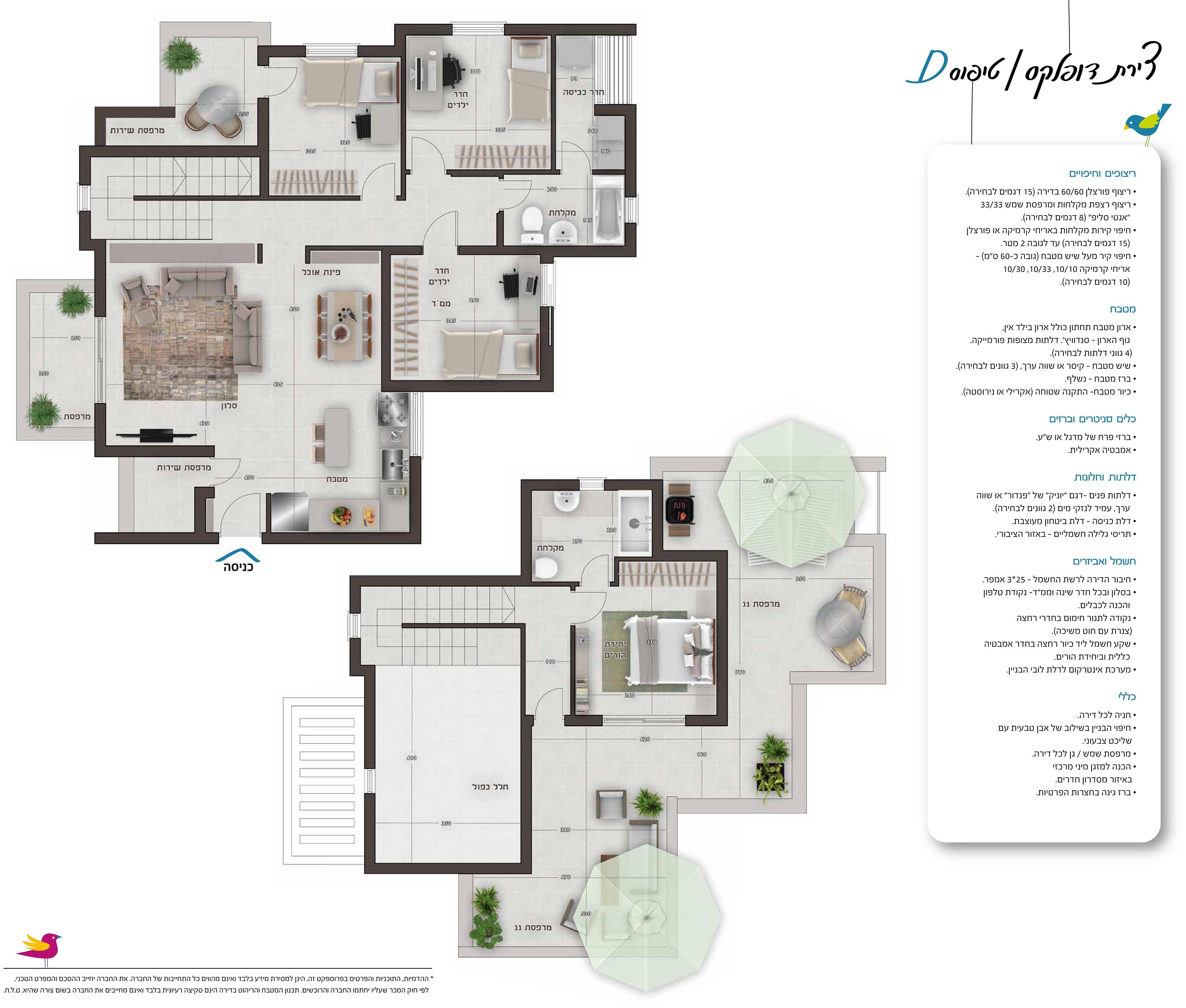 Home_Plans_TipusD-3.jpg