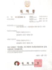 certificate_03.png