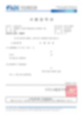 certificate_01.png