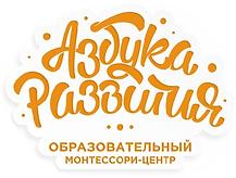 Монтессори детский сад Балашиха