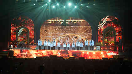 קונגרס הבינלאומי של יהודי בוכרה