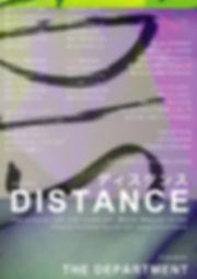 Distance Lyrics.jpg