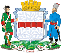 Omsk_coat_of_arms_2014.png