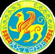 Aktobe_seal_-_2.png