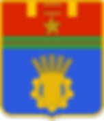 Coat_of_arms_of_Volgograd_city.svg.png