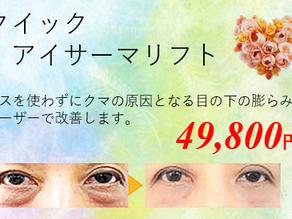 眼瞼周囲のお悩み