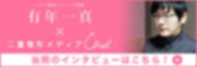 stella_eyes_i_banner.png