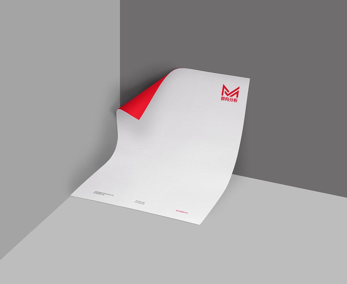 letter paper.jpg