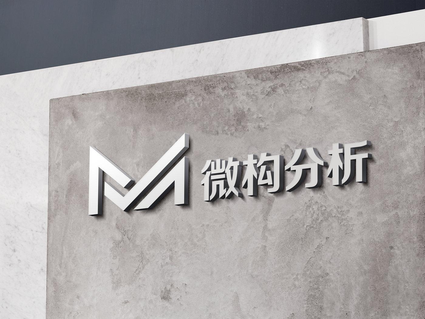 logo wall.jpg