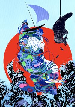 YAKUMO KOIZUMI (小泉 八雲)