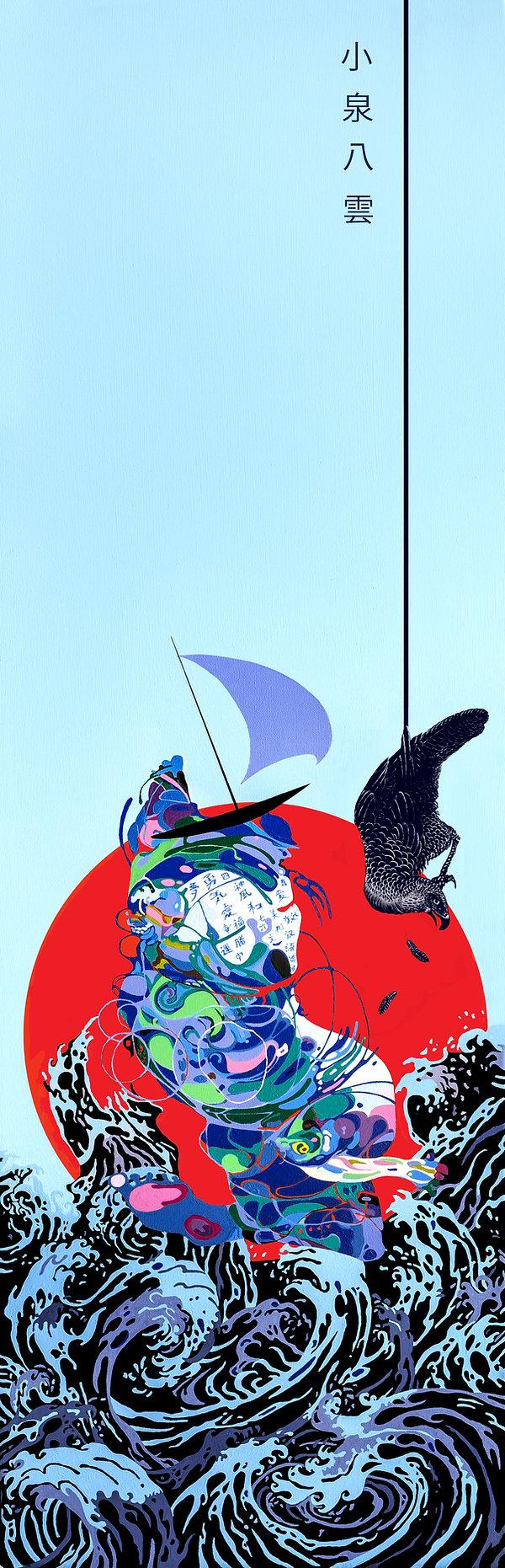 Koizumi Yakumo2.jpg