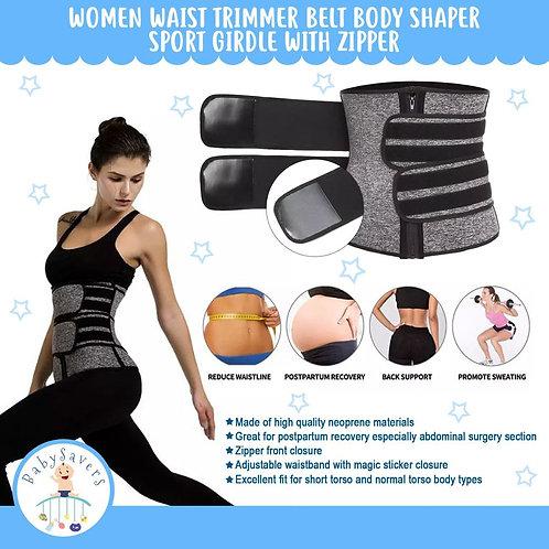 Women Waist Trimmer Belt Body Shaper Sport Girdle with Zipper