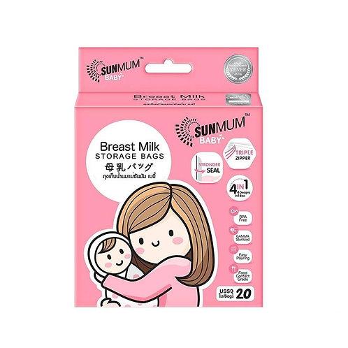 Sunmum Breast Milk Storage Bag 20pcs 8oz
