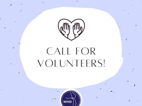 Call for Volunteers!  Deadline April 15, 2021