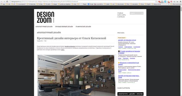 2014-08-20 00-51-53 Скриншот экрана.png