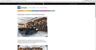 2014-08-20 00-36-24 Скриншот экрана.png