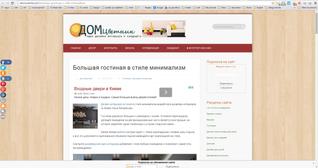 2014-08-20 00-36-50 Скриншот экрана.png