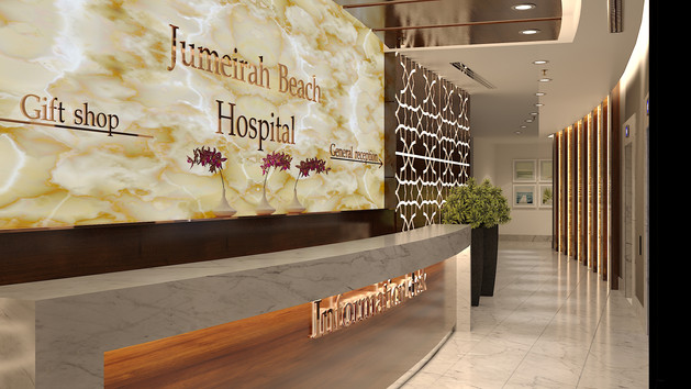 Jumeirah beach hospital - Fifth floor el