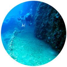 Adiavatos reef