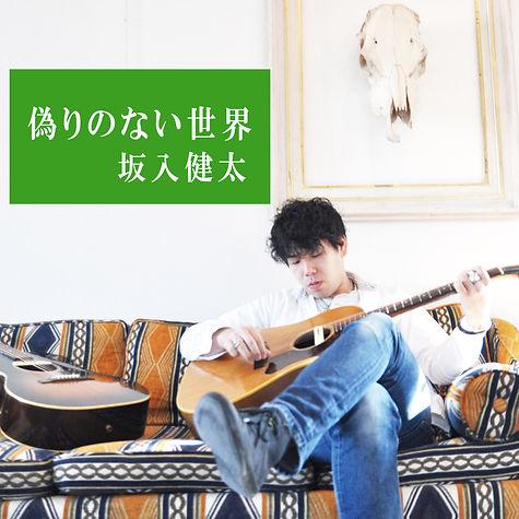 CDジャケ3.jpg