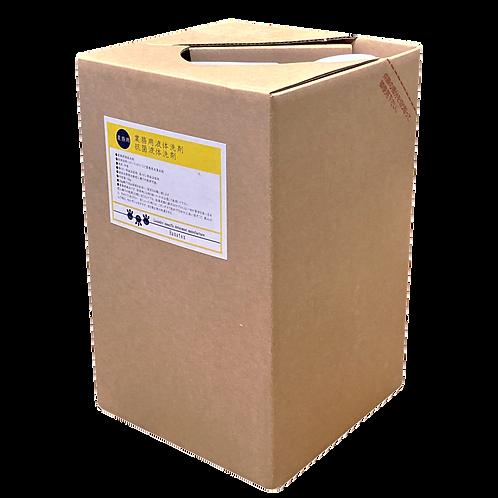 抗菌液体洗剤18kg