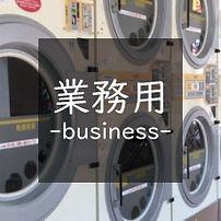business-230.jpg