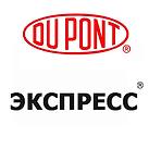 гербицид экспресс, express, купить в кишинев молдова