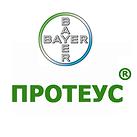 Инсектицид Proteus Молдова