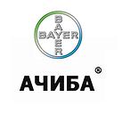 гербицид ачиба, achiba, купить в кишинев молдова