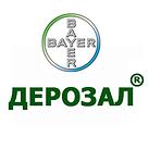 фунгицид дерозал, derosal, купить в кишиневе молдове