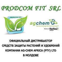 PRODCOM FIT SRL официальный дистрибьютор Agchem Arica pty ltd в Молдове
