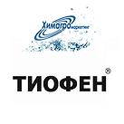 фунгицид тиофен, tiofen, купить в кишиневеб в молдове