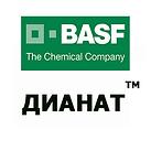 гербицид дианат, dianat, купить в кишинев молдова
