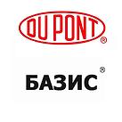 гербици базис, basis, купить в кишинев молдова