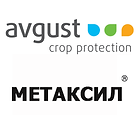 фунгицид метаксил, meaxil, купить в кишинев молдова
