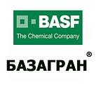 гербицид базагран, basagran, купить в молдова кишинев
