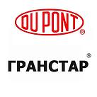 гербицид гранстар, granstar, купить в кишинев молдова