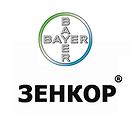 гербицид зенкор, sencor, купить в кишинев молдова