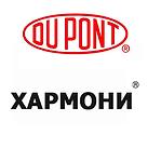 гербицид хармони, harmony, купить в кишинев молдова