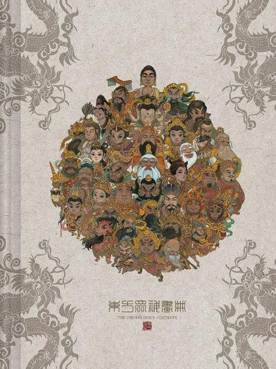 東方の神々