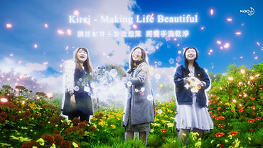 Kirei-Beautiful Life