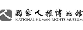 human museum.png
