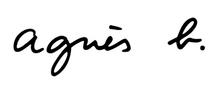 Agnès_b._logo.png
