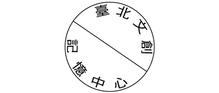 台北文創記憶中心.png