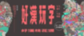 02-pic.jpg