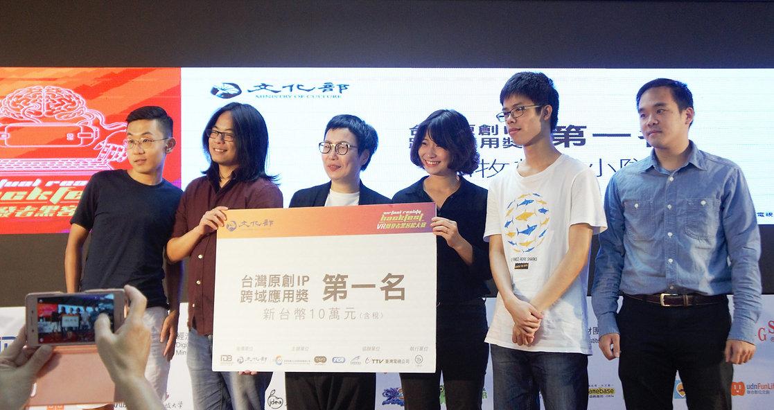 Master Li Bai VR-03.jpg