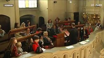 Екскурсії хорами Собору Юра та Митрополичими Садами