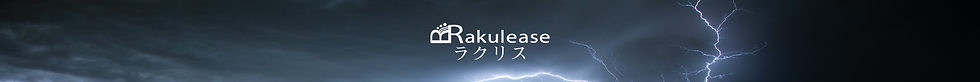 Rakulease ラクリス