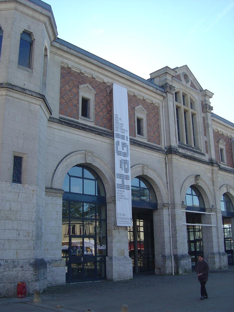 Scène Nationale de Blois